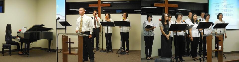 cantonese-worship